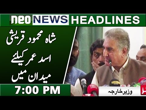 Pakistani News Headlines 19 April 2019   7:00 PM   Neo News
