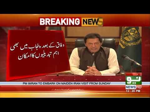 News Bulletin | 12:00 PM | 19 April 2019 | Neo News