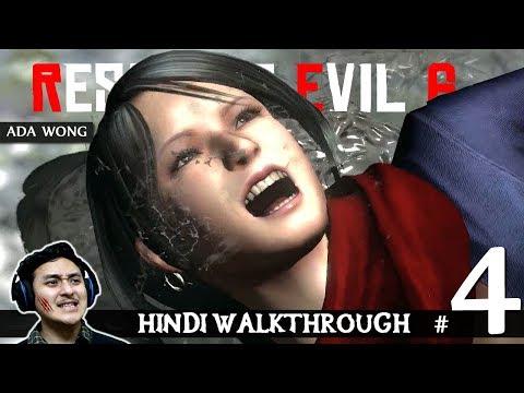 "RESIDENT EVIL 6 (Hindi) Walkthrough #4 ""Evil Ada Wong"" (PS4 Pro Gameplay)"