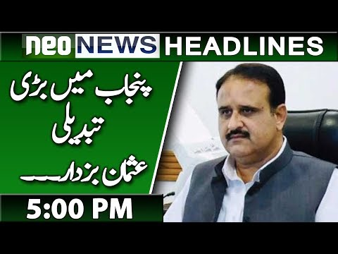 PM Imran Khan Vs Usman Buzdar Politics   Neo News Headlines   5:00 PM   20 April 2019