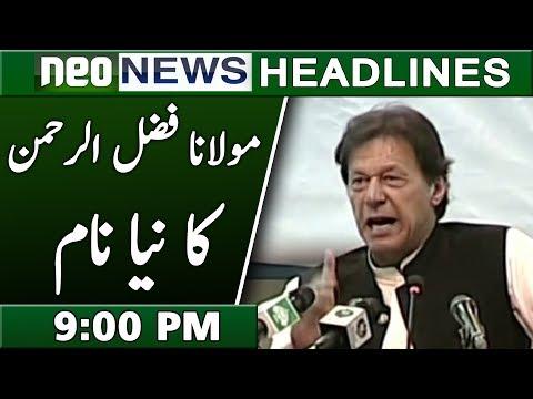 Pakistani News Headlines   21 April 2019   9:00 PM   Neo News