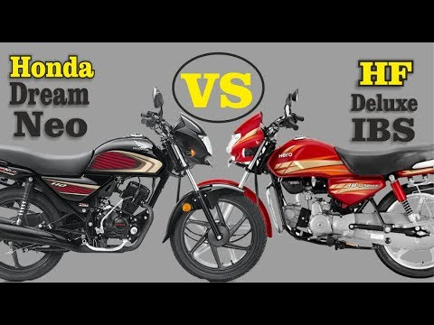 Hero Hf Deluxe VS Honda Dream Neo 110cc Which Is Best In Price Mileage In Hindi