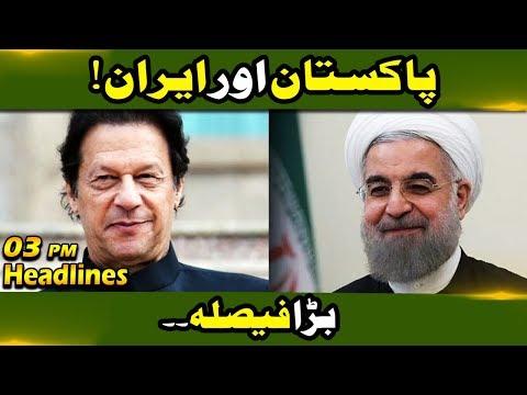 News Headlines | 03:00 PM | 22 April 2019 | Neo News