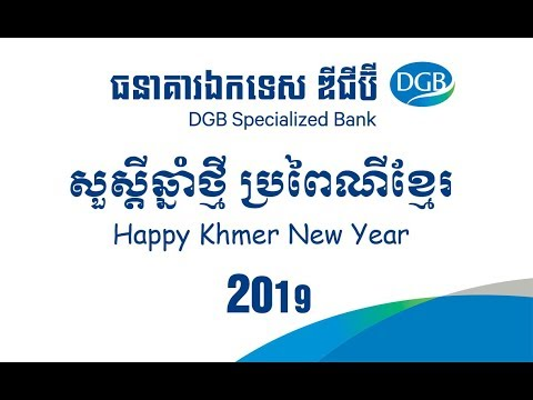 2019 Khmer New Year of DGB Specialized Bank