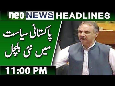 Pakistani Politics Uturn 2019 | Neo News Headlines | 11:00 PM | 22 April 2019