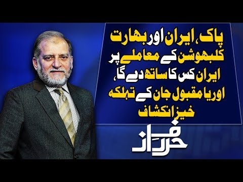 Harf e Raaz With Orya Maqbool Jan | Full Program | 22 April 2019 | Neo News
