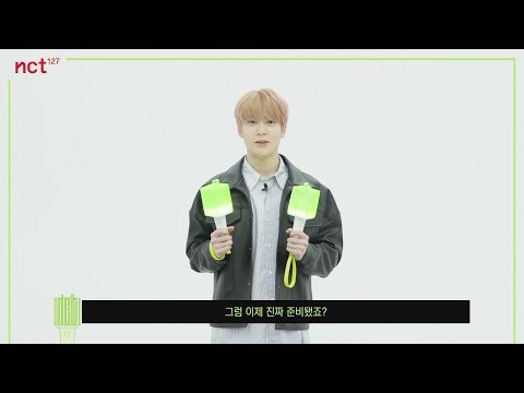 공식 응원봉 연출 안내|NCT 127 WORLD TOUR 'NEO CITY – The Origin'