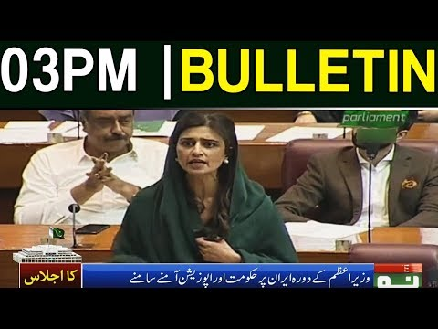 News Bulletin | 03:00 PM | 23 April 2019 | Neo News