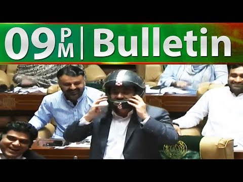 News Bulletin | 09:00 PM | 24 April 2019 | Neo News