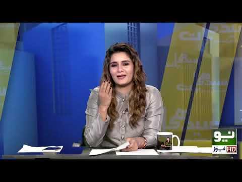 Seedhi Baat Beenish Saleem Kay Sath   Full Program   24 April 2019   Neo News