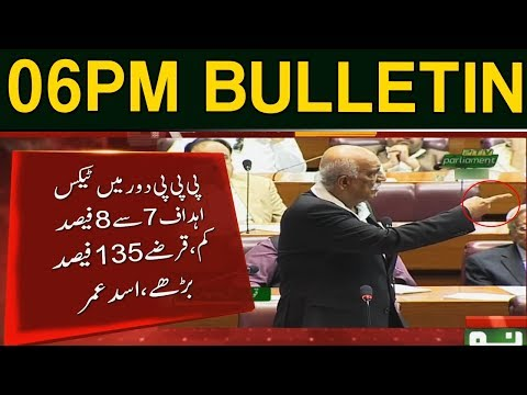 News Bulletin | 06:00 PM | 24 April 2019 | Neo News