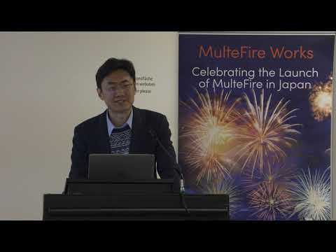 MulteFire Alliance Open Day – Reliable Wireless for Industrial IoT