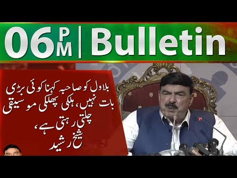 News Bulletin | 06:00 PM | 25 April 2019 | Neo News