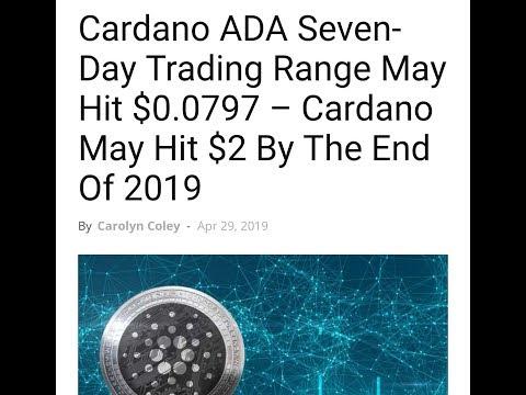 Cardano ADA2019年末までに2ドルってファンタジー?&グダグダ動画