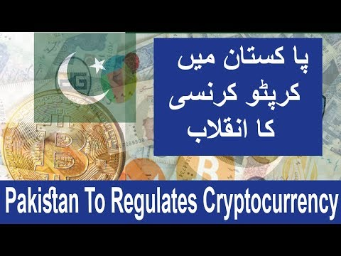 Pakistan To Regulates Cryptocurrency