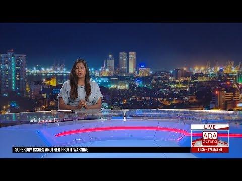 Ada Derana First At 9.00 – English News 09.05.2019