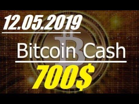 Bitcoin Cash – 700 $