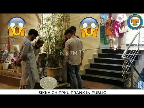 OMG Sticking Coin PRANK In Public |Pakistan |India