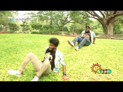 Evanda Ithellam Unakku Solli Tharaan  | Ada Dei | AdithyaTV