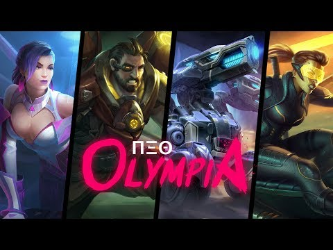 SMITE Battle Pass – Welcome to Neo Olympia