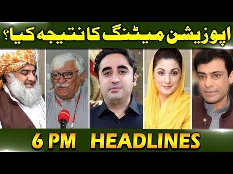 Opposition Iftaari – News Headlines | 06:00 PM | 19 May 2019 | Neo News