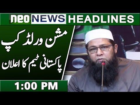 News Headlines 20 May 2019 | 1:00 PM | Neo News