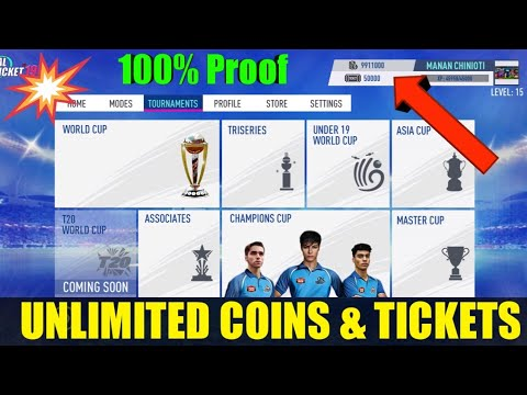 Real cricket 19 all tournaments unlocked | Rc19 unlimited tickets & coins | Rc 19 free tickets