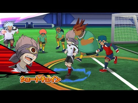 Inazuma Eleven Go Strikers 2013 Neo Japan Vs Little Gigant Wii 1080p (Dolphin/Gameplay)