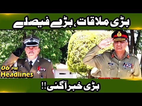 News Headlines | 06:00 PM | 21 May 2019 | Neo News