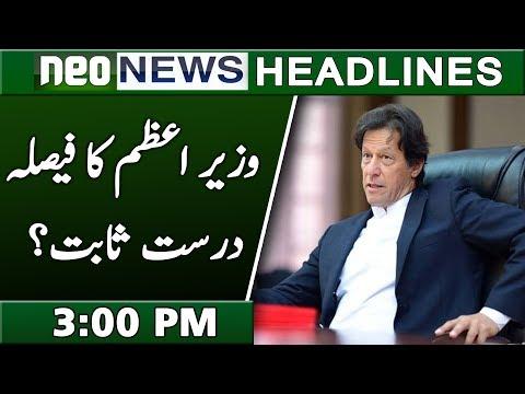 News Headlines 22 May 2019 | 3:00 PM | Neo News