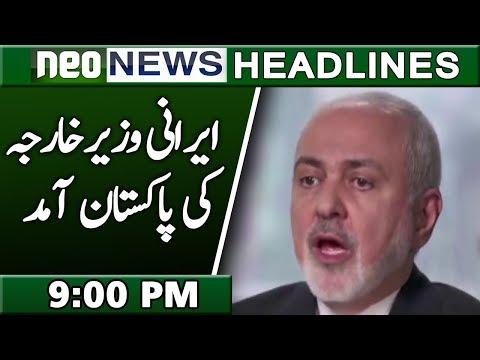 News Headlines 22 May 2019 | 9:00 PM | Neo News