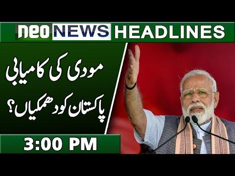News Headlines 23 May 2019 | 3:00 PM | Neo News