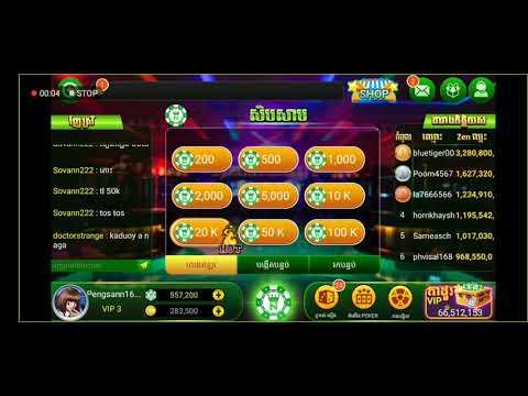 How to play naga club seb sam 10k coin…(របៀបលេងហ្គេមណាហ្គាក្លឹប សិបសាម1000កាក់…)