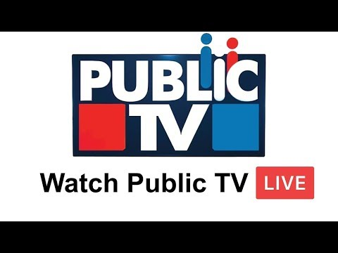 Public TV Kannada Live | Lok Sabha Election Results 2019 LIVE | ಪಬ್ಲಿಕ್ ಟಿವಿ ಲೈವ್
