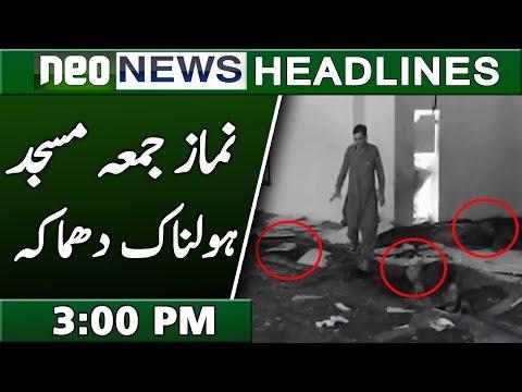 News Headlines 24 May 2019 | 3:00 PM | Neo News