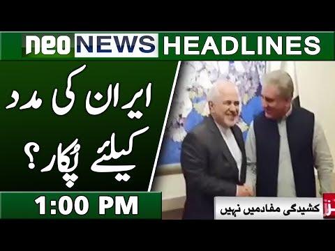 News Headlines 24 May 2019 | 1:00 PM | Neo News