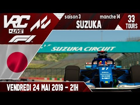 #14 – GP Suzuka – Formule 1 – AC RSS