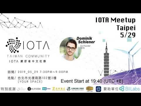 IOTA Meetup Taipei – Dominik Schiener
