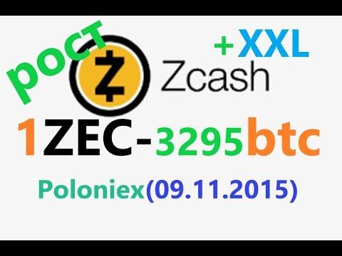 Zcash Очень перспективная  Следующий хай минимум 18Х При листинге на #poloniex цена была 3275 BTC!