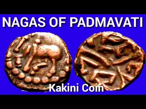Ancient India Coin   Naga of Padmavati Coin   1/4 Kakini Coin