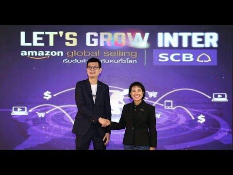 SCB Bank, Leverages XRP, Now Partnering Up With Amazon! Bank of Japan and ECB! 100 XRP Giveaway!