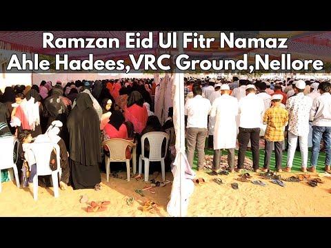 Ramzan Eid Ul Fitr Namaz Ahle Hadees VRC Ground Nellore #NelloreRockss