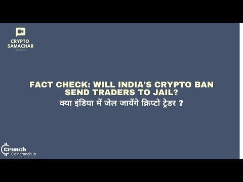 Fact Check: Will India Jail Cryptocurrency Traders? || क्या इंडिया में जेल जायेंगे क्रिप्टो ट्रेडर ?