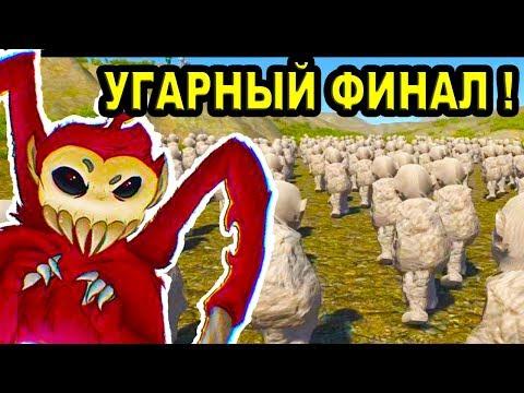 СЛЕНДИПУЗИКИ И РЖАЧНЫЙ ФИНАЛ ! – Slendytubbies 3: Campaign [Doge Mod] – #5