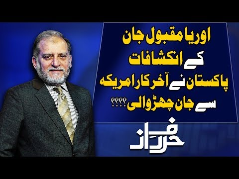 Harf e Raaz With Orya Maqbool Jan | Full Program | 13 June 2019 | Neo News