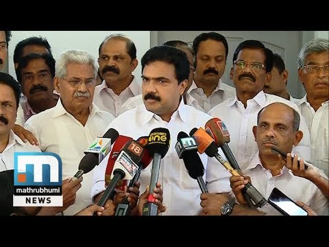 Kerala Congress (M) On The Verge Of A Split; State Committee Meet Today| Mathrubhumi News