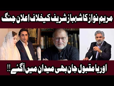 Live With Nasrullah Malik | Full Program | 22 June 2019 | Neo News