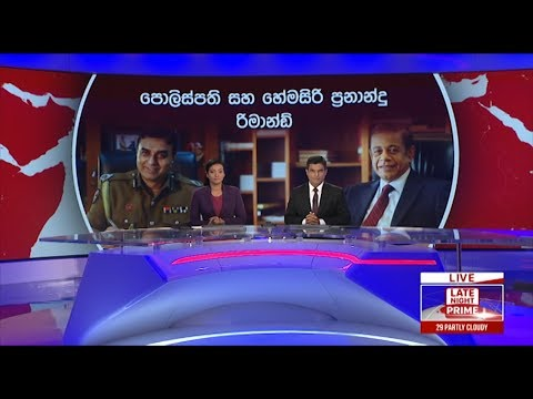 Ada Derana Late Night News Bulletin 10.00 pm – 2019.07.02