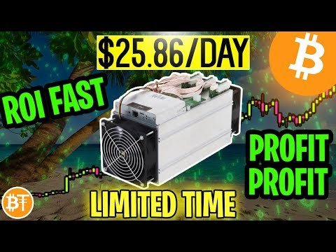 IS BITCOIN (BTC) MINING WORTH IT JULY 2019?? -💰PROFITABLE