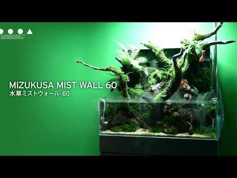[ADAview] 水草ミストウォール 60 – MIZUKUSA MIST WALL 60